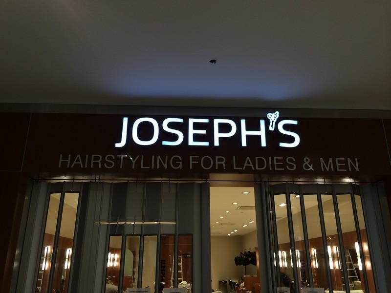 Joseph's Hairstyling